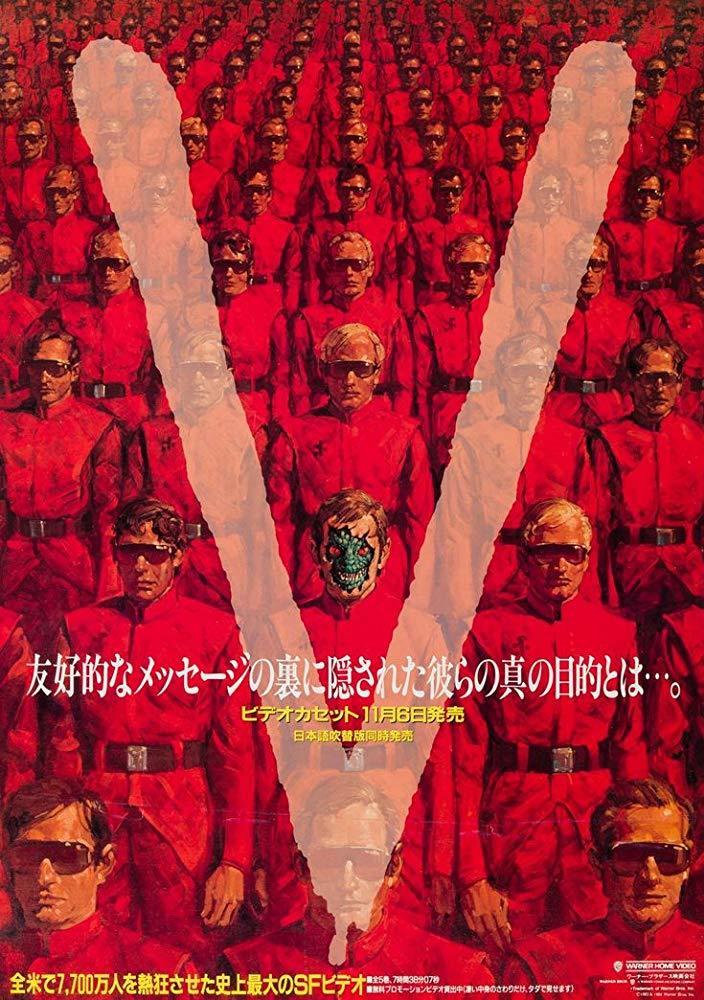 V (1983) & V: THE FINAL BATTLE (1984)_c0047930_16235614.jpg