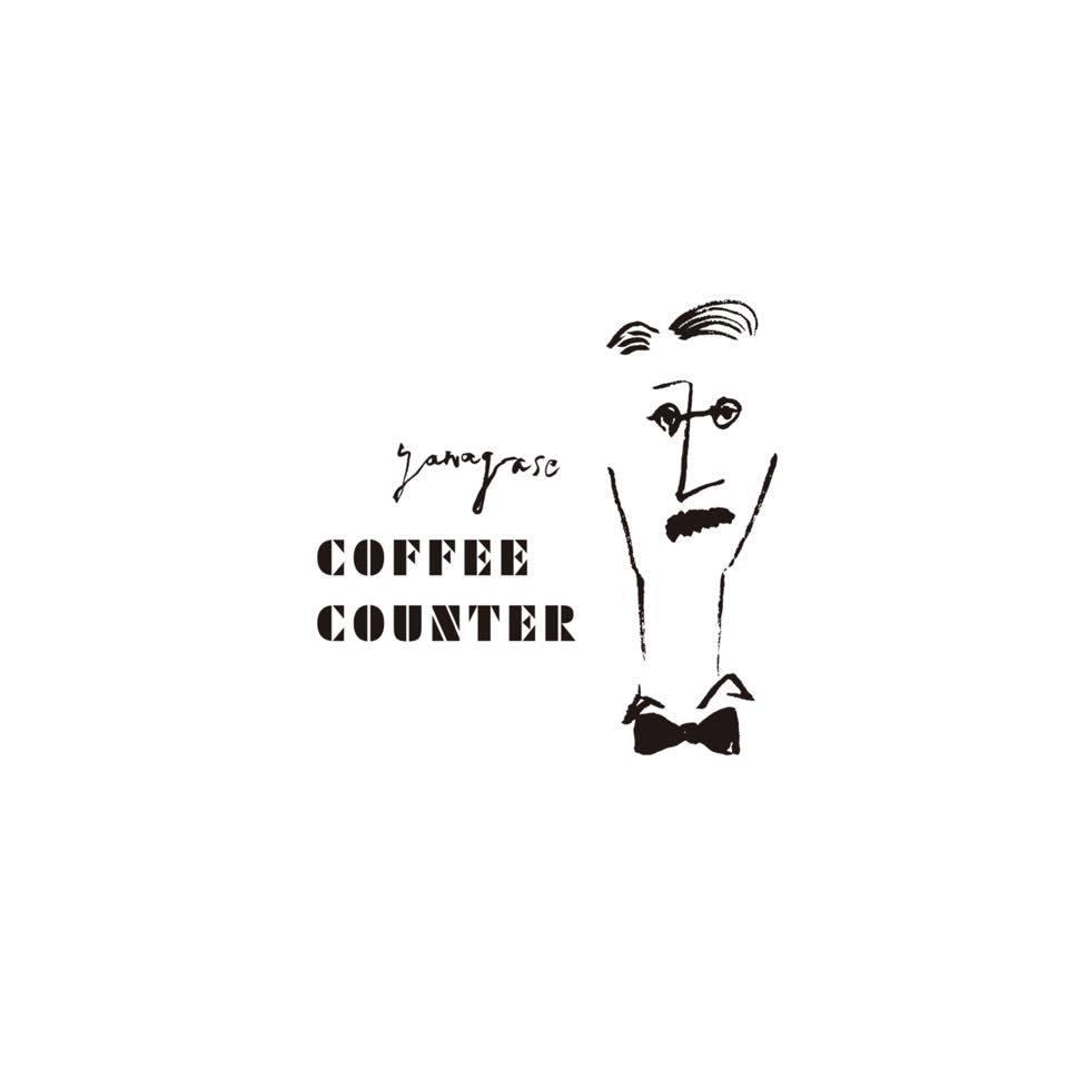 Yeti Fazenda COFFEEさんのデカフェ&日曜のコーヒーイベント_e0155231_02510949.jpg