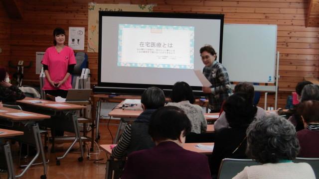 2月5日(水曜日)地域高齢者ケア講座「在宅医療」の勉強をしましょう_e0362532_12412453.jpg