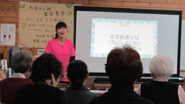 2月5日(水曜日)地域高齢者ケア講座「在宅医療」の勉強をしましょう_e0362532_12413094.jpg