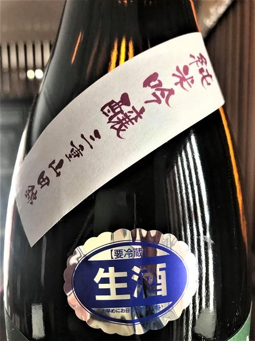 【日本酒】颯-HAYATE- 純米吟醸 無濾過生原酒 三重産山田錦55磨き 限定 令和1BY🆕_e0173738_18531158.jpg