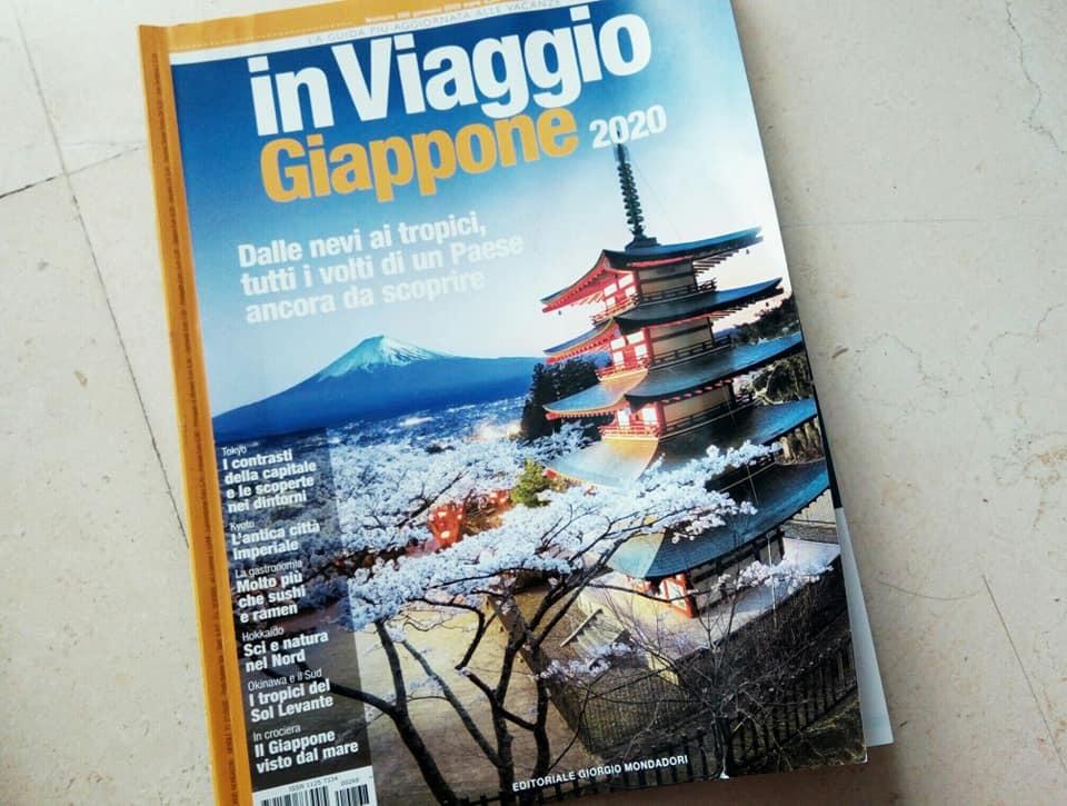 イタリアで日本を紹介する旅雑誌が発売されました。_b0305039_00421268.jpg