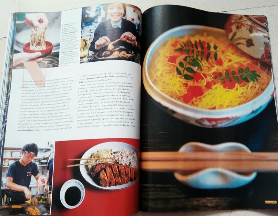 イタリアで日本を紹介する旅雑誌が発売されました。_b0305039_00434204.jpg