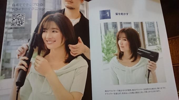 髪のお手入れ(^-^)_c0350439_14181825.jpg