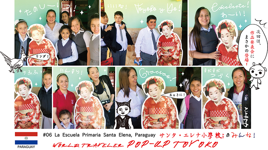 [POP-UP TOYOKO] 『おばあちゃん學枝』世界徘徊展★第四弾:南米 #06 La Escuela Primaria Santa Elena / サンタ・エレナ小学校!_d0018646_20120790.jpg