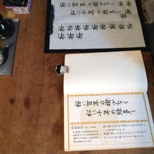 如月のあまたの会『書・コトハジメ』ご報告_b0153663_18441411.jpeg
