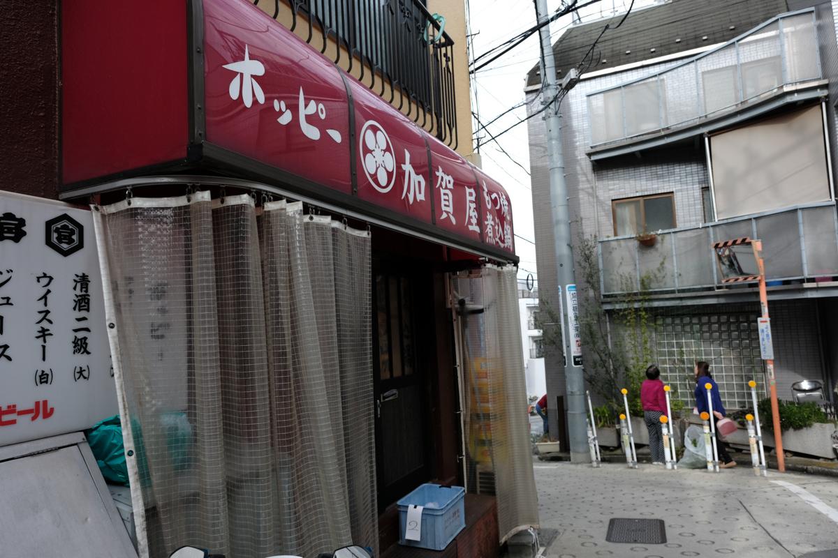 知らないお江戸散歩~Ⅳ_c0084666_16230161.jpg