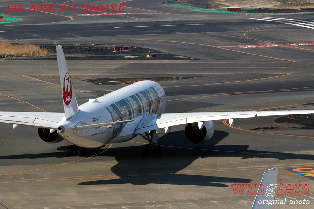 '20年 羽田空港レポート ・・・ JAL/JA04XJ_f0352866_22175824.jpg