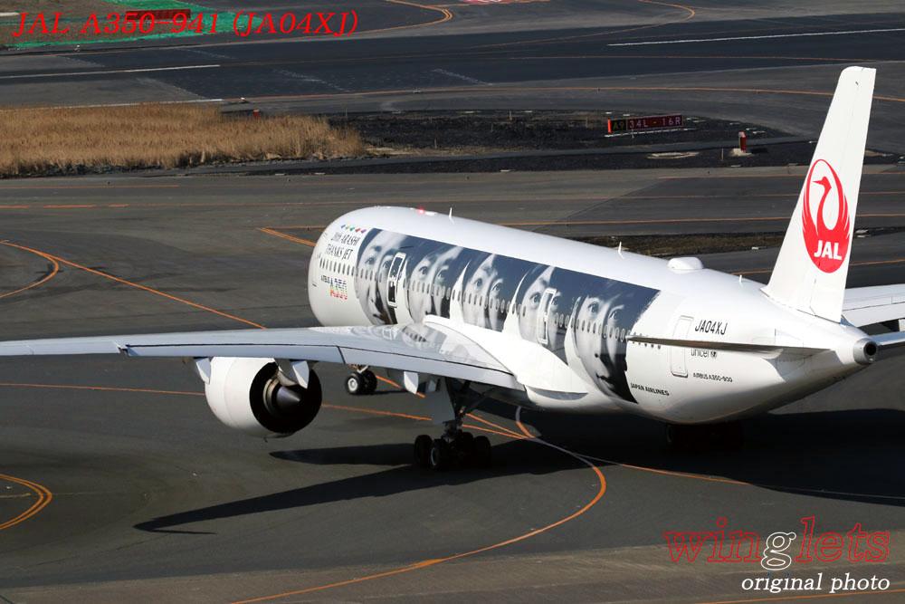 '20年 羽田空港レポート ・・・ JAL/JA04XJ_f0352866_2218972.jpg