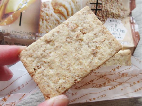 クリーム玄米ブラン ごま&塩バター_c0152767_15005191.jpg