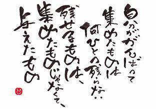 密教1372 祈祷行脚【死霊】_e0392772_21524297.jpg