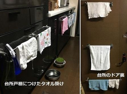 雑巾と布巾を同じ引き出しに…(雑巾関連4)_b0019674_02504981.jpg