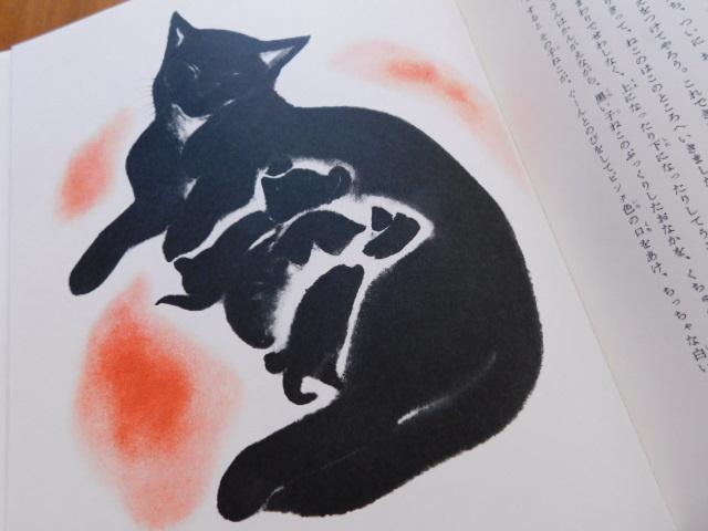 Book:エイプリルと子ねこ_c0084183_11292530.jpg