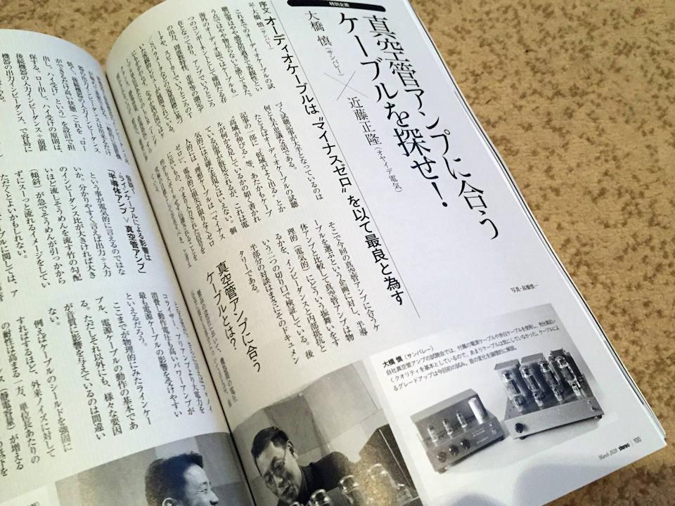 Weeklyレポート 2/17~2/22_b0350085_20445076.jpg