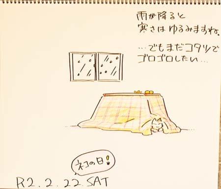 雨雨_b0364195_09120734.jpg