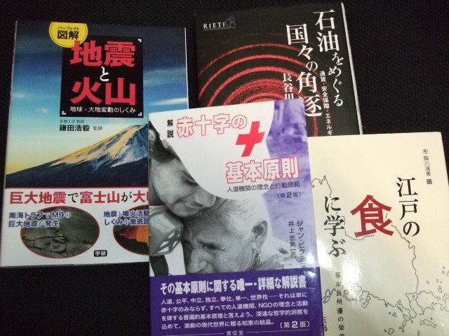 北海道教委 全小中学校の休校を検討_c0192503_20434744.jpg