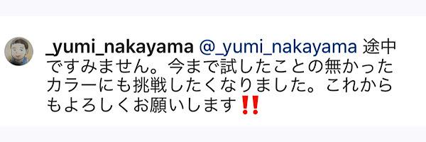 夢を叶えた東京での二日間のこと_f0249610_22135096.jpeg
