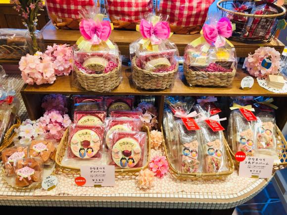 雛祭り エアリーフローラ 井村醤油 何かがマーケット_c0239414_09570370.jpg
