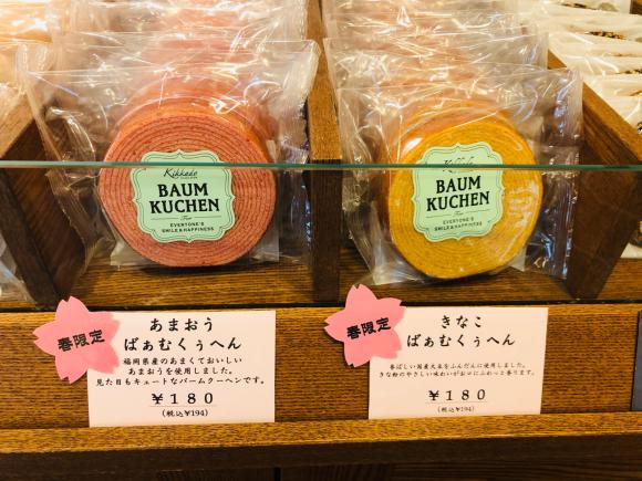 雛祭り エアリーフローラ 井村醤油 何かがマーケット_c0239414_09570520.jpg