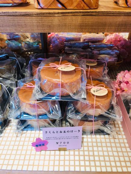 雛祭り エアリーフローラ 井村醤油 何かがマーケット_c0239414_09570662.jpg