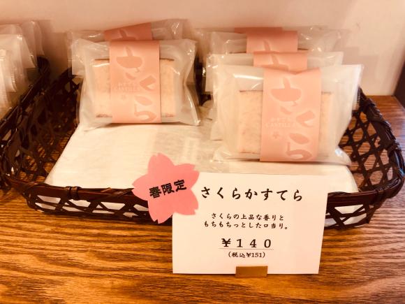 雛祭り エアリーフローラ 井村醤油 何かがマーケット_c0239414_09570774.jpg