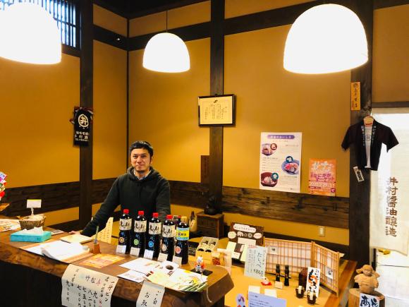 雛祭り エアリーフローラ 井村醤油 何かがマーケット_c0239414_09572583.jpg
