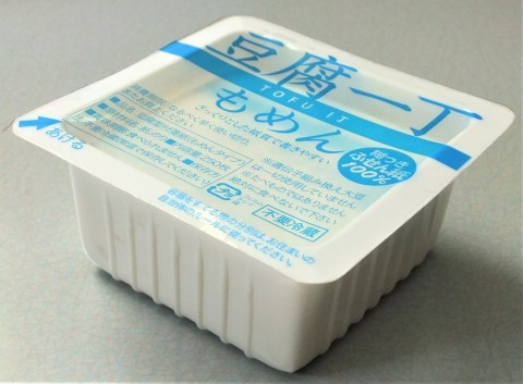 豆腐一丁付箋。_f0220714_01114533.jpg