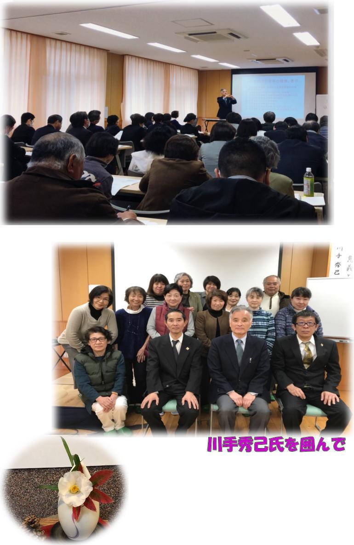 手話言語条例講演会及び意見交換会_d0070316_16450916.jpg