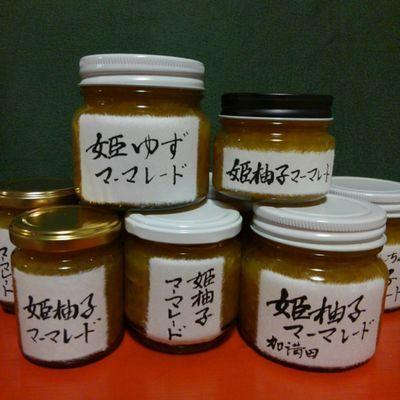 これもまた良し!姫柚子マーマレード_e0234016_17155795.jpg