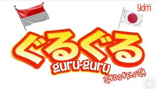 映像シリーズ:Guru Guru Indonesia ジャカルタ暮らし情報@吉本インドネシア_a0054926_20320136.jpg