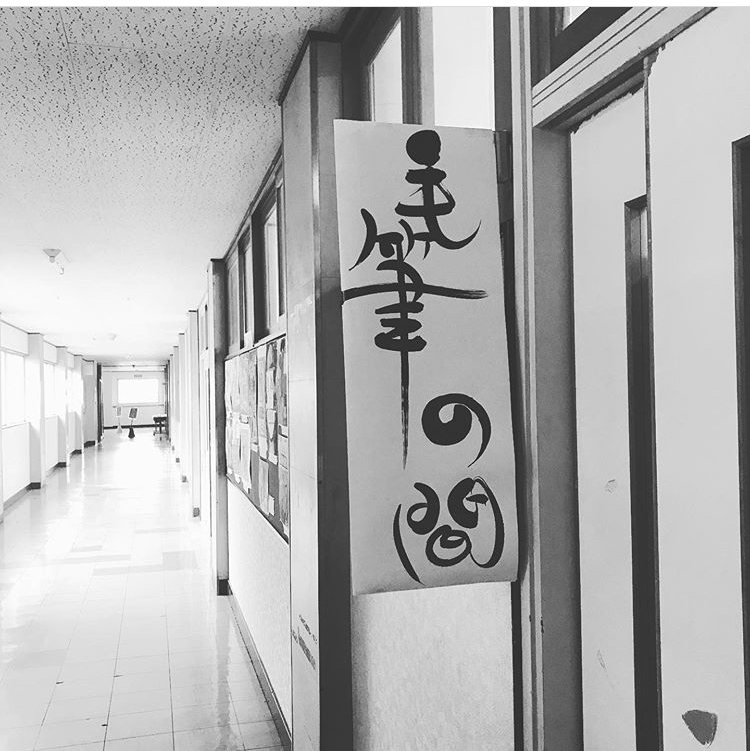 八郎潟小学校へ_e0197227_14433372.jpeg