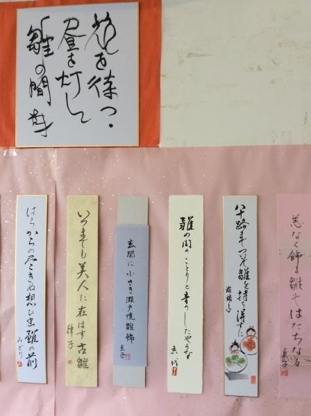 「芭蕉の館」の雛飾り_f0289632_08252458.jpg