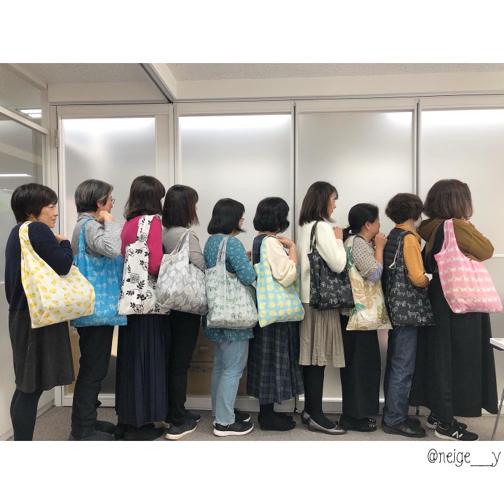 【ヴォーグ学園東京校バッグ講座】ナイロン生地のエコバッグ全員集合♪_f0023333_21120305.jpg