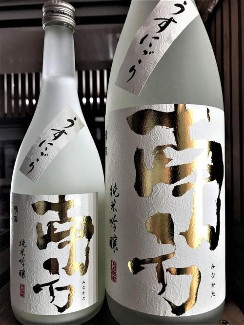 【日本酒】南方『うすにごり⛄』純米吟醸 無濾過生原酒 The Gold Label  初回限定蔵出し 令和1BY🆕_e0173738_1033723.jpg