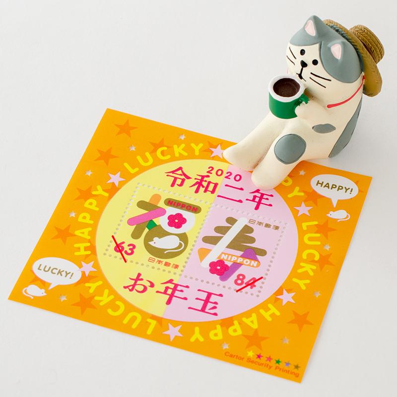 猫とカツオ_a0003650_08015646.jpg