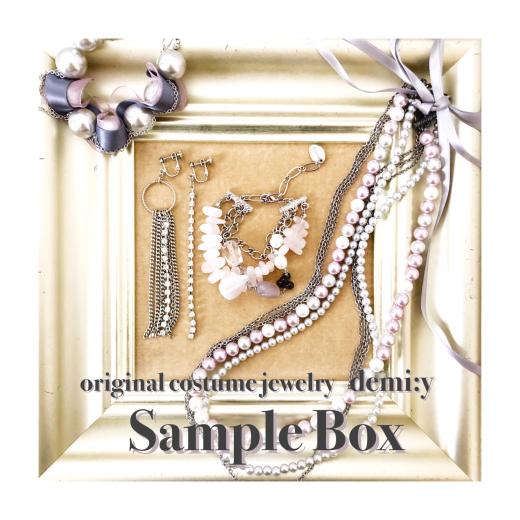 【Sample Box】SB047_f0156861_10224382.jpg