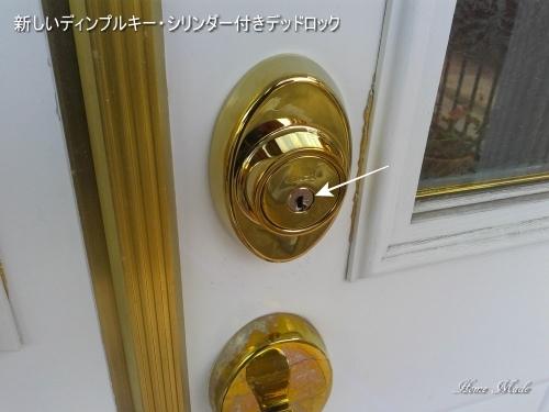 ワイザーのロックを変えました_c0108065_16493042.jpg