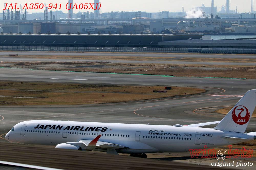'20年 羽田空港レポート ・・・ JAL/JA05XJ_f0352866_18736.jpg