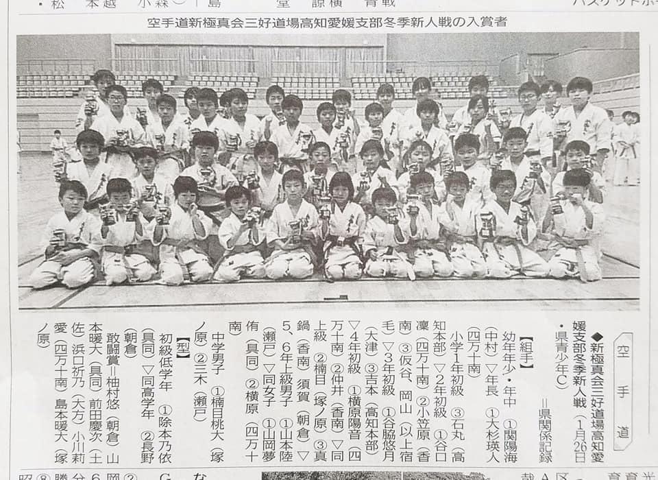 愛媛本部の少年クラスと一般部の指導でした。_c0186691_16261646.jpg