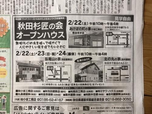 open house 1日目_f0150893_18521047.jpeg