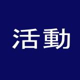 2/22竹島の日_f0180693_19253326.jpg