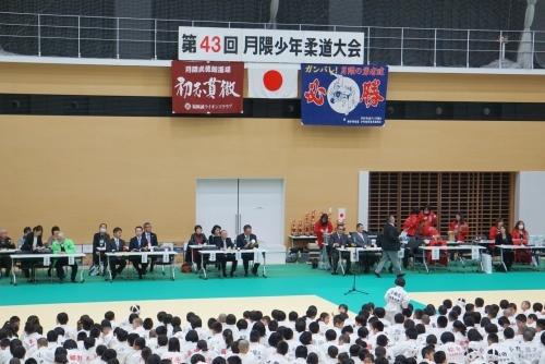 2020 第43回月隈少年柔道大会_b0172494_07502459.jpg
