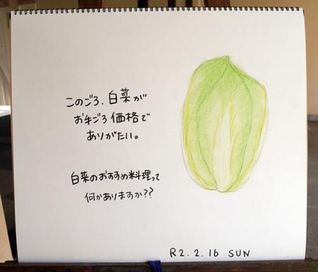 おすすめ料理_b0364195_12594716.jpg