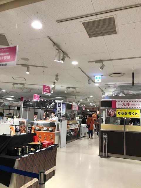 阪急の九州物産大会_f0204295_13081678.jpg
