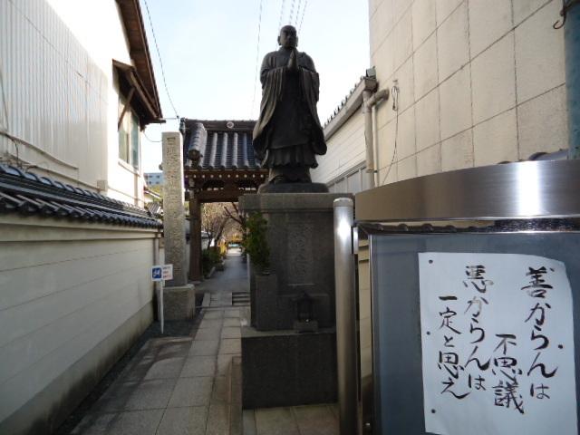 道教委 全小中学校の休校を検討_c0192503_16140360.jpg