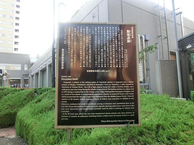 駒込富士神社②「一富士、二鷹、三茄子」(新江戸百景めぐり60-2)_c0187004_14294375.jpg