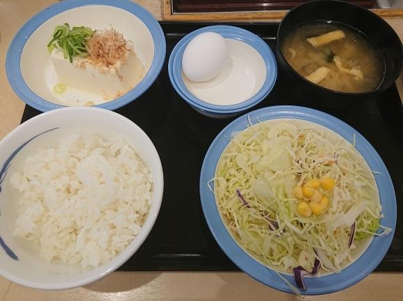2/24 選べる小鉢の玉子かけごはん冷奴ライスミニ、生野菜サラダ_b0042308_06440748.jpg