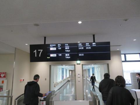 2020年2月、台湾にGO!_d0019916_20011498.jpg