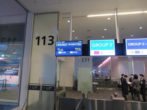 2020年2月、台湾にGO!_d0019916_20073367.jpg