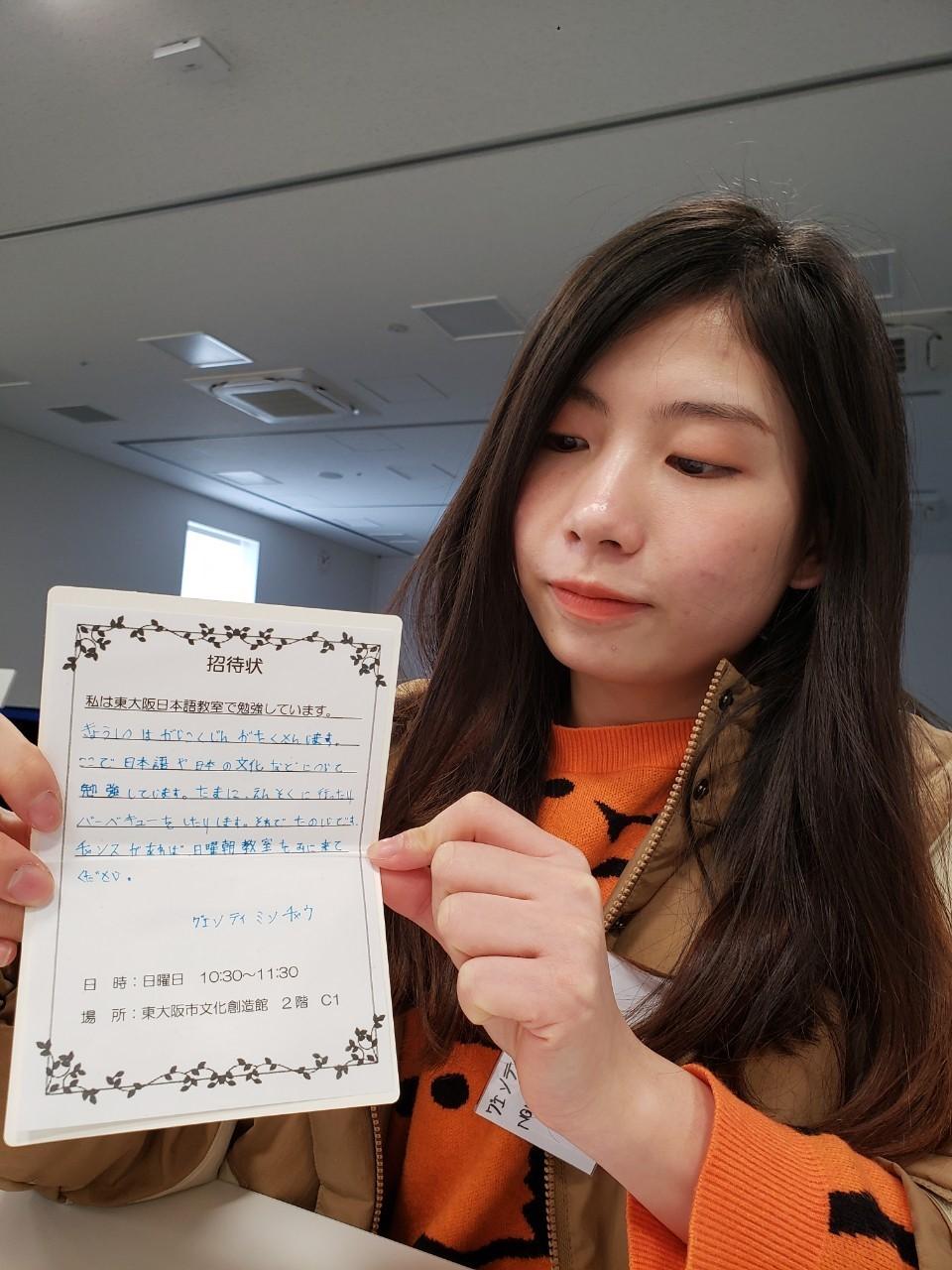 日曜朝教室(2020.2.23)招待状を書こう✐_e0175020_18252928.jpg